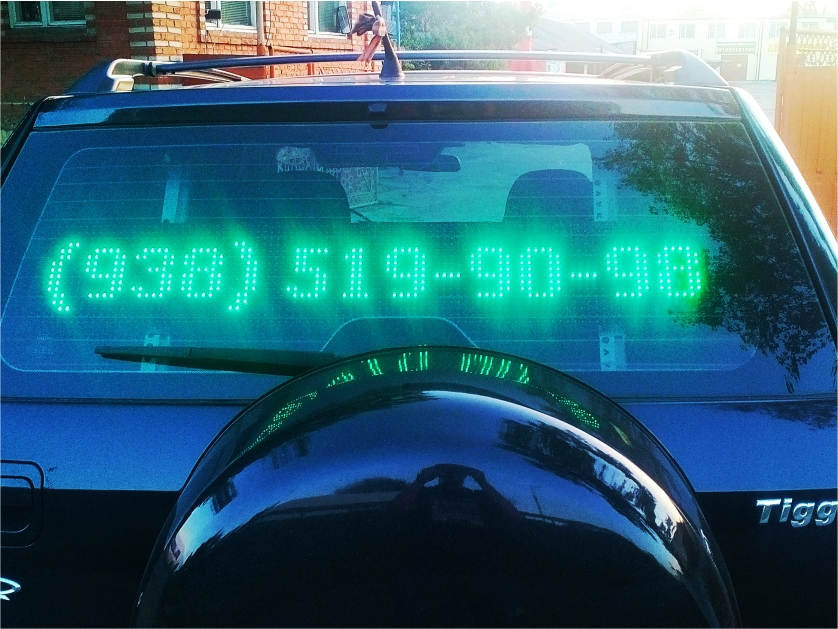 Световая реклама бегущая строка на авто — 8